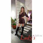 Женское платье Венера эко кожа  купить интернет магазине Lady's club.ru слива