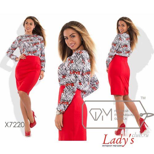 В наличии Платье 48+ lclx7220 - платье  женское короткое Фабрика моды .